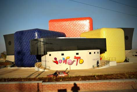 Soweto Theatre in Jabulani